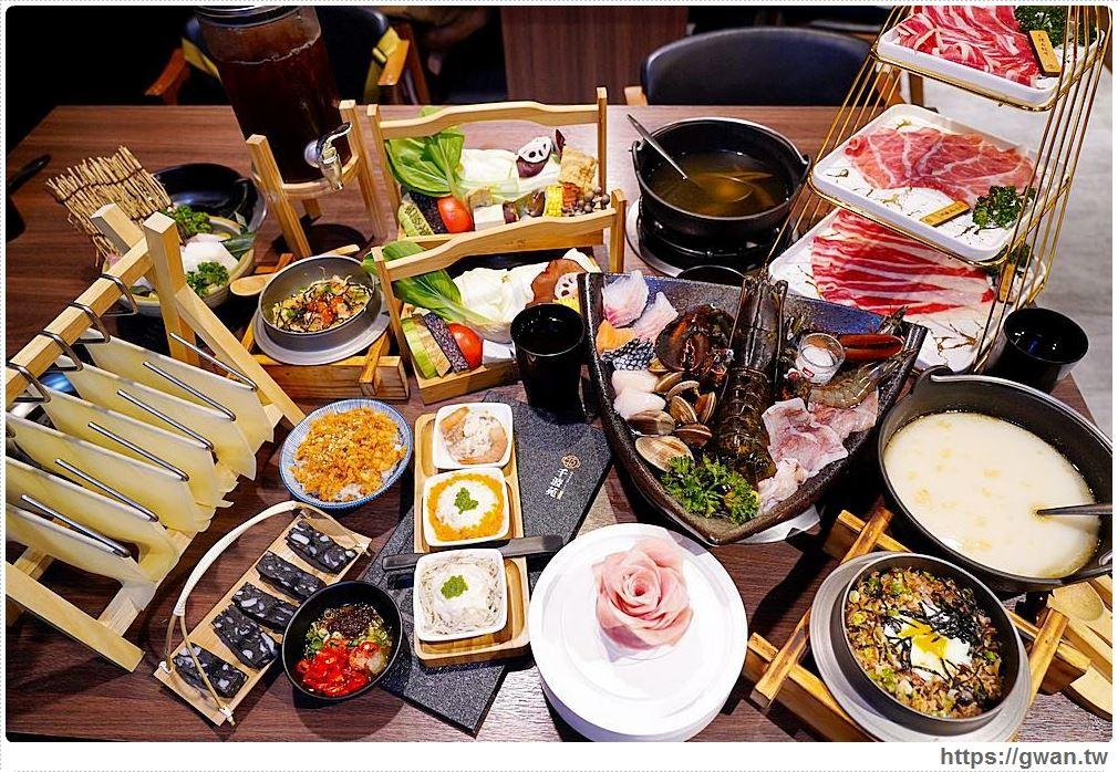 千波苑鍋物菜單 | 台中海鮮鍋物,新菜單再升級