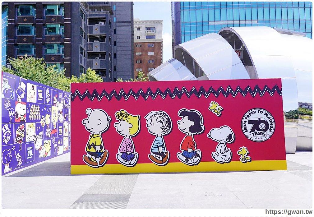 4a4004bc399abe3797cec123e910fd63 - 花生漫畫史努比70週年巡迴展台中場開跑囉,還有百變喬巴超人限定店都在台中草悟廣場!