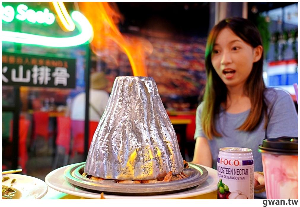不用出國就能吃到泰國超夯的火山蝦,還有火山排骨買一送一喔!泰辛火山排骨