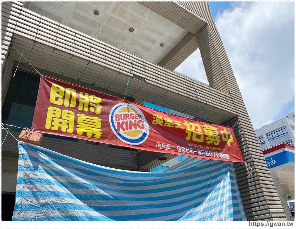 台南首間漢堡王即將開幕!推出台南限定巧克力華堡,還有開幕買一送一