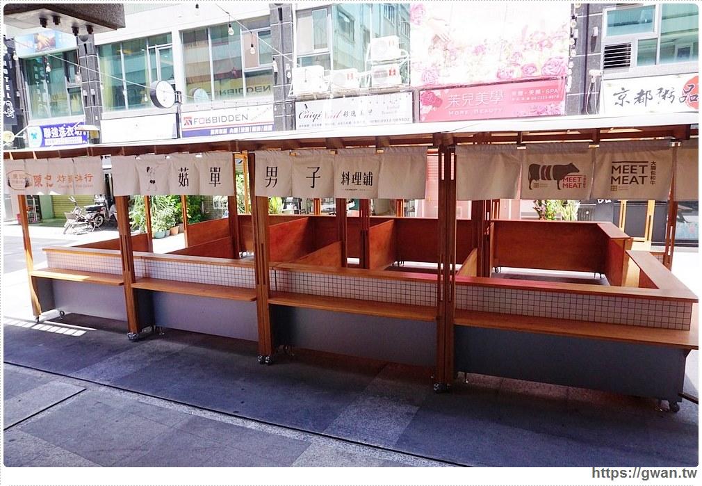 台中富地市場 一中商圈美食
