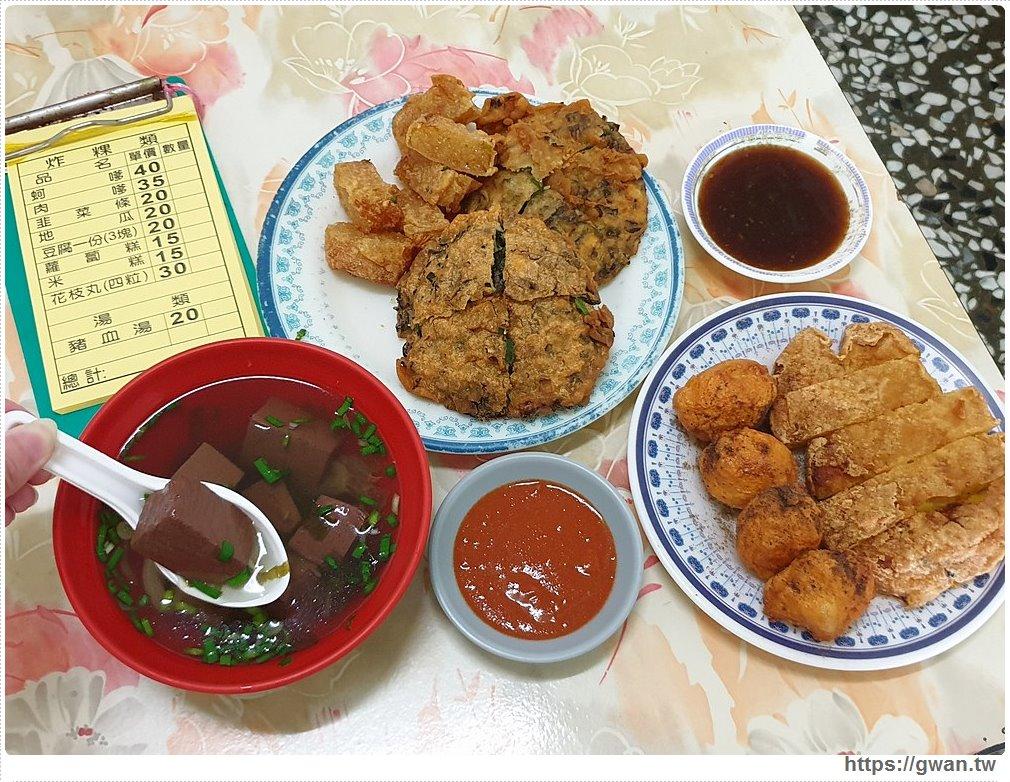 大里阿美老店炸粿 | 台中飄香40年炸粿,新鮮現炸還有好吃的肉嗲