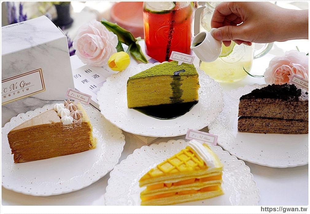 2度C Ni Guo純手工千層菜單 | 公益路美食,台中平價千層蛋糕,外帶組合更優惠