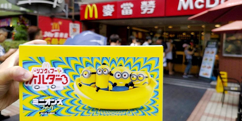 限量7萬個!麥當勞小小兵萬用置物籃開賣啦