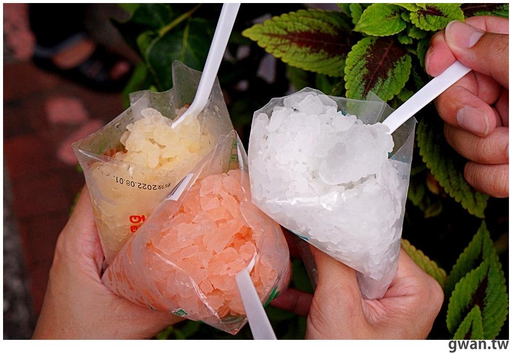東興泡泡冰|可以吃的小石頭,冰冰涼涼消暑古早味,一包只要20元!