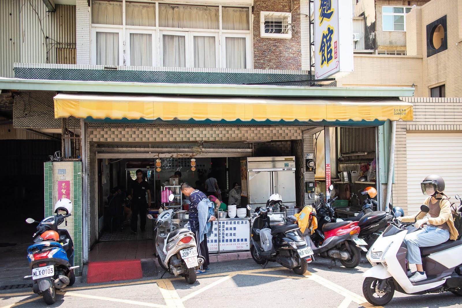 傳承三代的林媽媽麵館,榮譽街超人氣麵店你吃過嗎?
