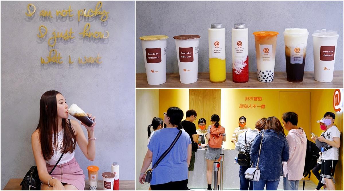 署茗職茶At Tea | 開幕兩個月排不停的蕭敬騰飲料店,現點現泡還有800次芝士奶蓋
