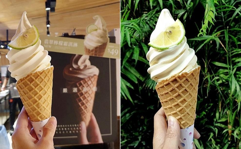 茶湯會夏季限定翡翠檸檬霜淇淋開賣囉!全台只有這間門市吃得到~