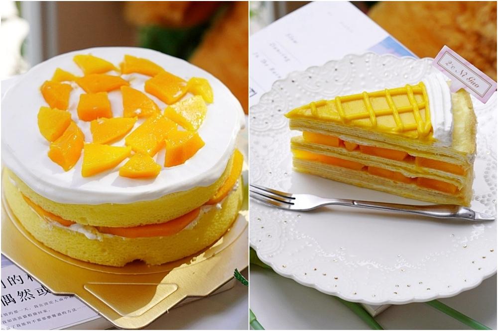 台中伴手禮推薦 2度C Ni Guo 千層蛋糕