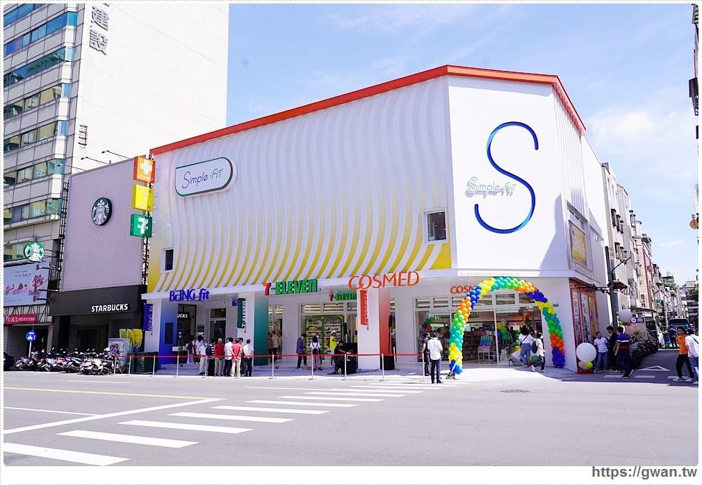 全台首間Simple-Fit台中開幕囉!結合7-11、康是美、BEING fit健身房的新形態概念店