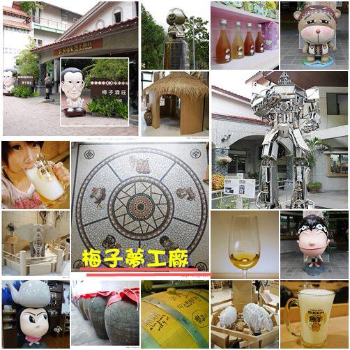 [南投●信義] 信義鄉農會酒莊 — 馬拉桑純鮮啤酒,啤酒界的奶蓋茶等你來品嚐