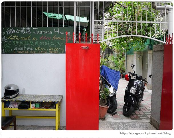 台南民宿,小茉莉,Jasmine House,台南旅遊,家庭式民宿,住宿推薦-,進學國小-5-315-1
