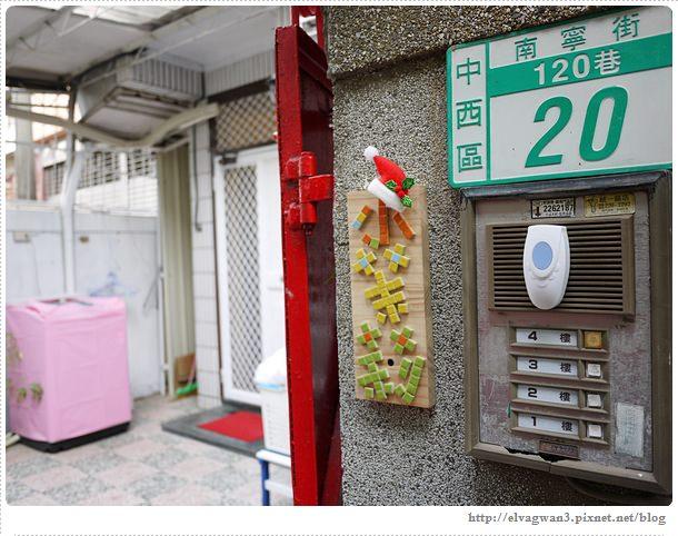 台南民宿,小茉莉,Jasmine House,台南旅遊,家庭式民宿,住宿推薦-,進學國小-2-317-1