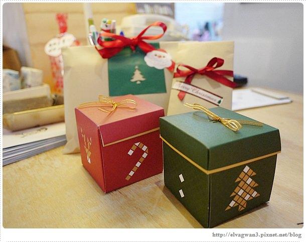 wiz-gift