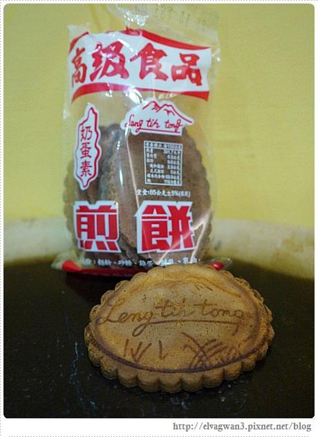 連得堂煎餅-10