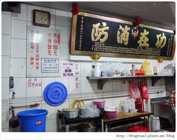 台東美食,林家臭豆腐,台東吃什麼,台東吃什麼,人氣小吃,排隊美食,銅板美食-5