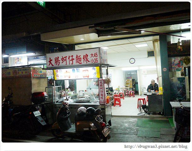 陳記油粿肉圓-2