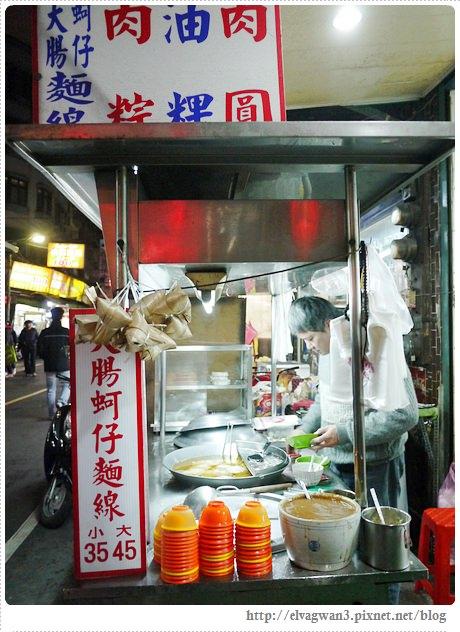 陳記油粿肉圓-5