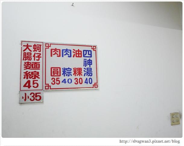 陳記油粿肉圓-4