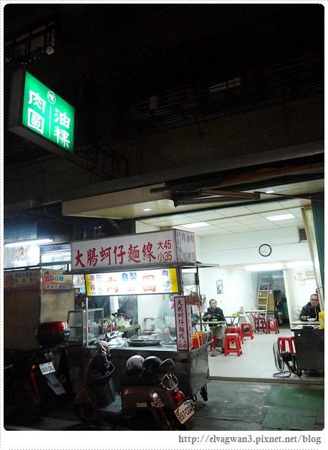 陳記油粿肉圓-1