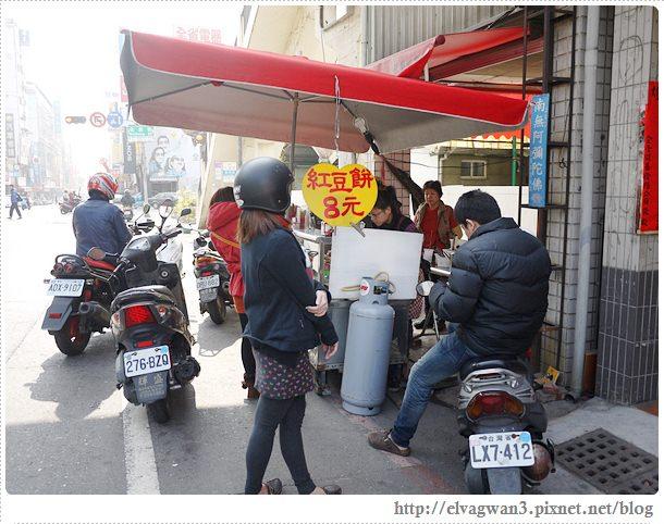 台南公園路紅豆餅-4