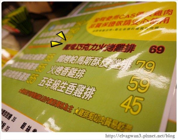 食香客雞會站-6