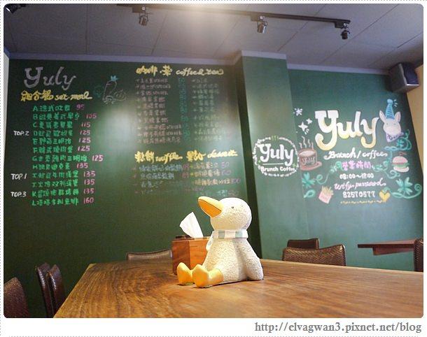 板橋早午餐yuly-6