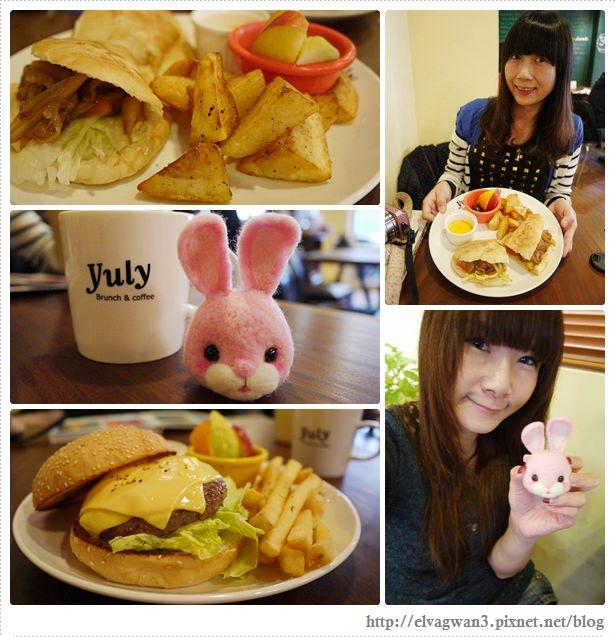 板橋早午餐yuly-1