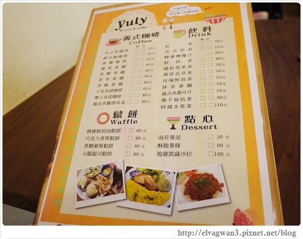 板橋早午餐yuly-14