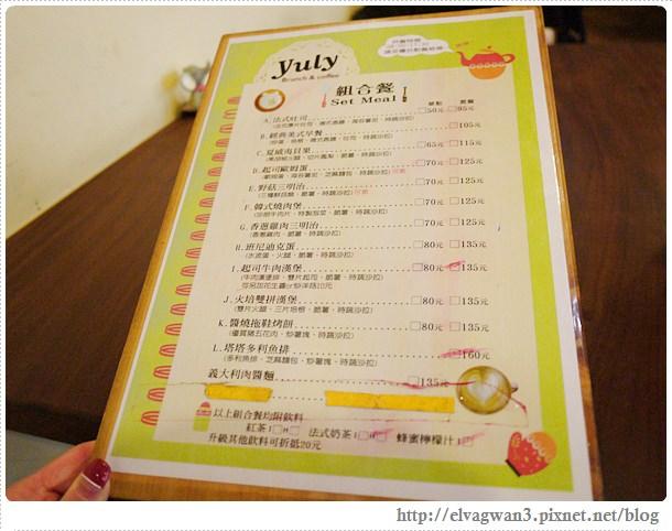 板橋早午餐yuly-13