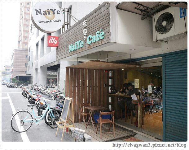 板橋奈野早午餐-2