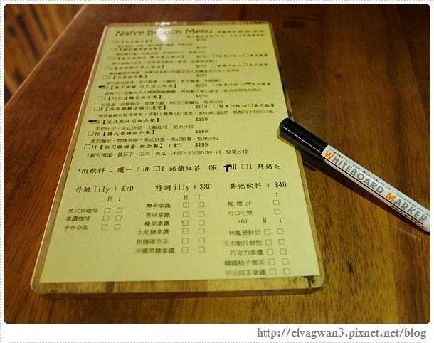 板橋奈野早午餐-11