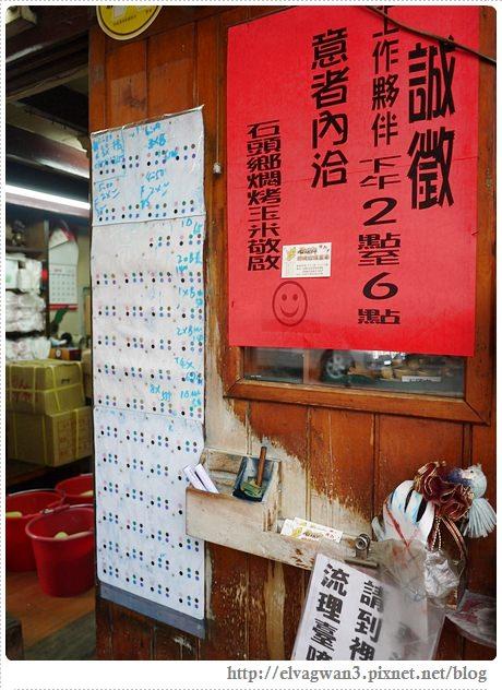 台南保安路石頭鄉烤玉米-4