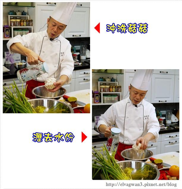 豆油伯廚藝教室-邱寶郎師傅-寧波年糕-11