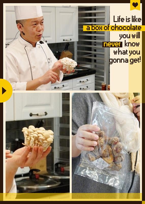 豆油伯廚藝教室-邱寶郎師傅-寧波年糕-9