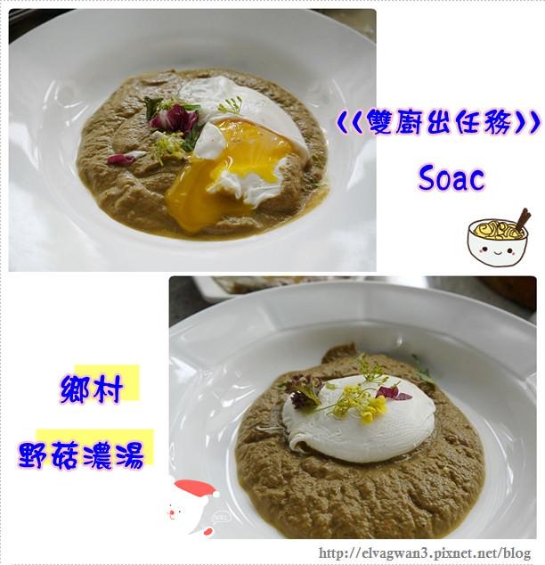 彰化閃爍西南角-陽光水棧-cooking party-16