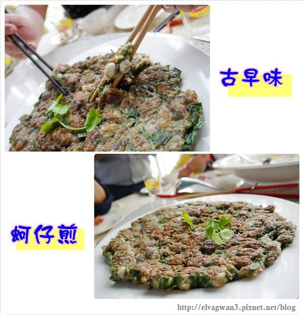 彰化閃爍西南角-陽光水棧-cooking party-13