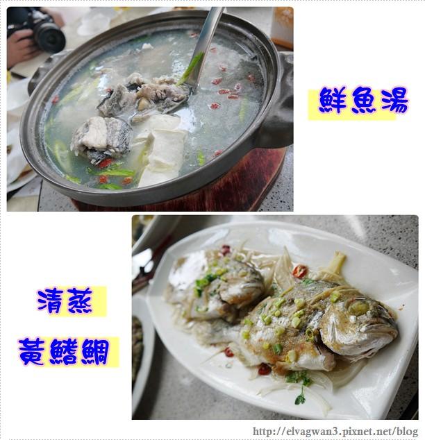 彰化閃爍西南角-陽光水棧-cooking party-12