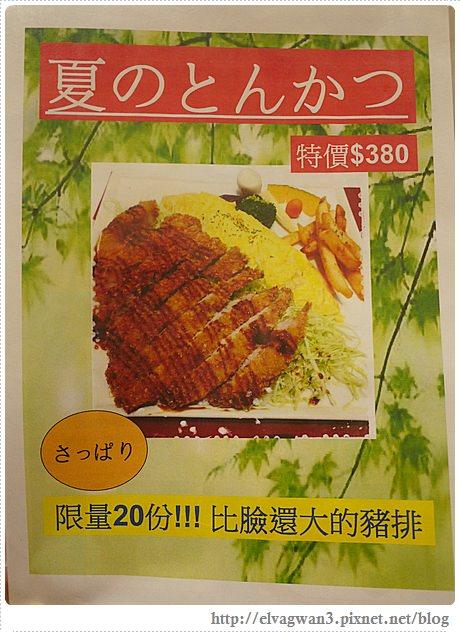 台中-ping 18日法輕食-7