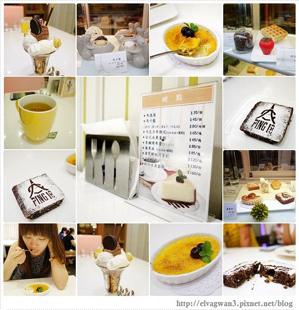 台中-ping 18日法輕食-46