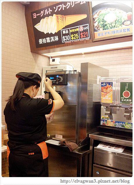 吉野家優格霜淇淋-2