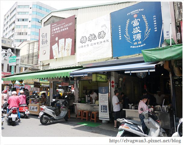 台南富盛號碗糕魚羹-國華街-2