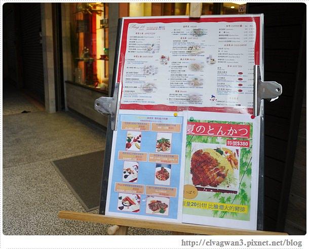 台中-ping 18日法輕食-2