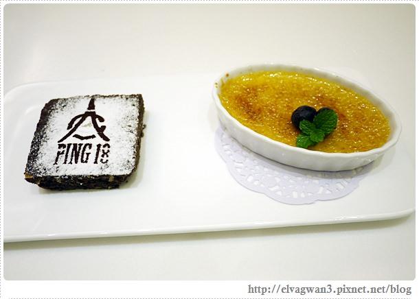 台中-ping 18日法輕食-37