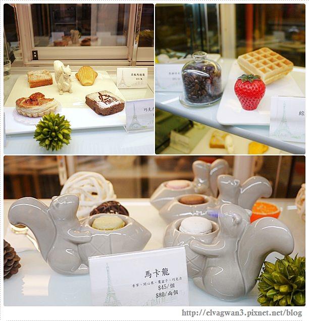 台中-ping 18日法輕食-3