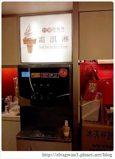 新東陽霜淇淋-香蕉-4