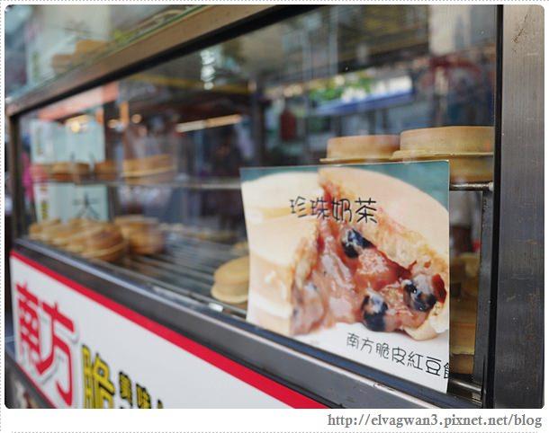 台南-南方公園-美食廣場-脆皮紅豆餅-創意多口味-3