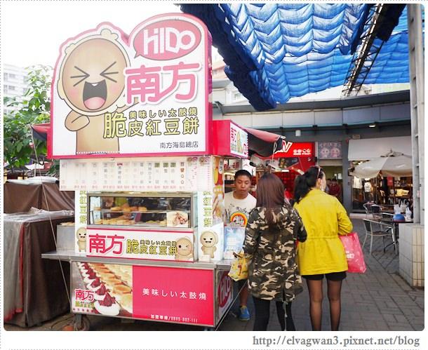 台南-南方公園-美食廣場-脆皮紅豆餅-創意多口味-2