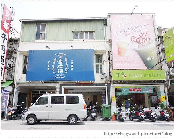 台南富盛號碗糕魚羹-國華街-8