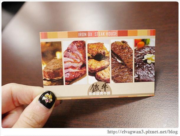 板橋-鐵牛牛排-35